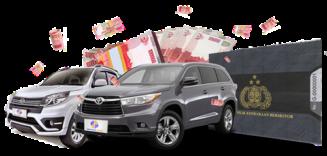 5 Leasing Bank Pinjaman BPKB Mobil Dengan Bunga Rendah