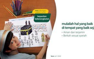 Ini Syarat Pinjaman Dengan Agunan Sertifikat Rumah di Bank Mandiri Syariah