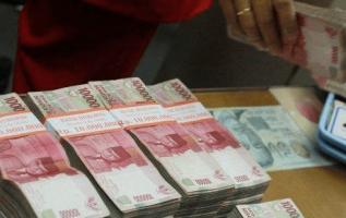 Persyaratan Pinjaman Bank BRI KUR Perorangan
